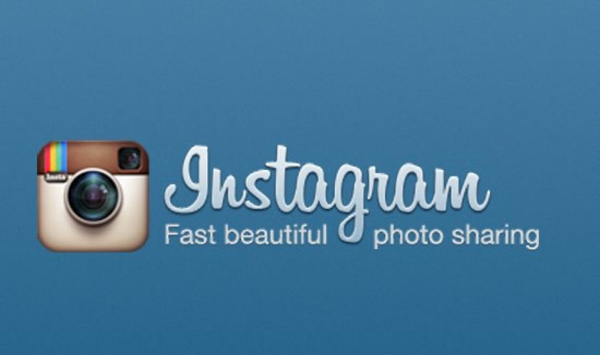 Introduction of Instagram